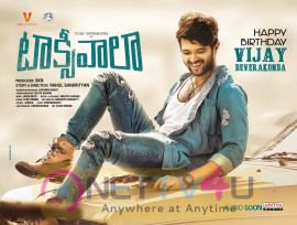 Taxiwala Movie Posters Telugu Gallery
