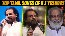 Top 10 Best Tamil Songs Of K J Yesudas