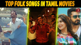 Top 10 Folk Songs In Tamil To Groove For