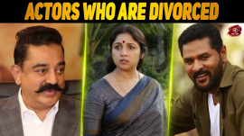Top 10 Tamil Actors Who Are Divorced