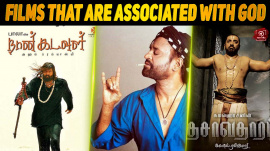 Top 10 Tamil Films That Are Associated With God