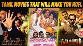 Top 10 Tamil Movies That Will Make You ROFL