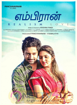 Embiran Movie Posters  Tamil Gallery