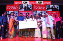 Celebs At Kalamandir Foundation 10th Anniversary Pics