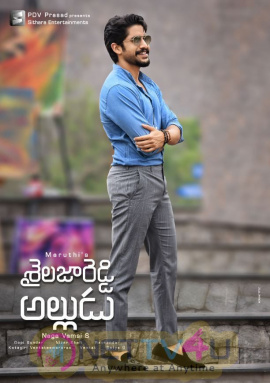 Shailaja Reddy Alludu Movie Posters