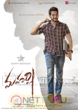 Maharshi Movie Poster