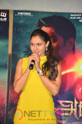 Aval Movie Trailer Launch Attractive Stills Tamil Gallery