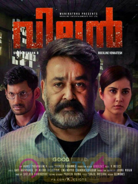 Villain Malayalam Movie Attractive Posters