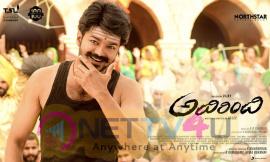 Adhirindi Movie Posters Telugu Gallery