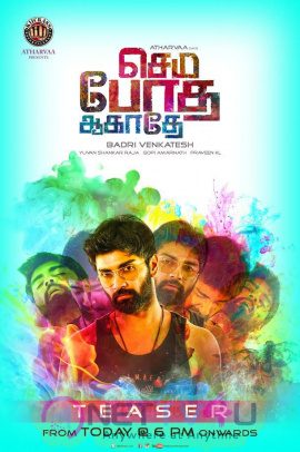 Semma Botha Aagathey Teaser  Release Posters Tamil Gallery