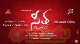 Seetha Ramuni Kosam New Movie Posters