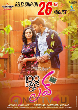 100 Days Of Love Release Date Poster