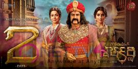 Gautamiputra Satakarni Movie 2 Days To Go Posters Telugu Gallery