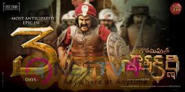 Gautamiputra Satakarni Movie 3 Days To Go Poster Telugu Gallery