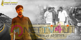 Mathipen Movie Poster And Attractive Stills Tamil Gallery