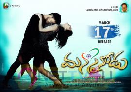 Manasainodu Movie Release Date Posters  Telugu Gallery