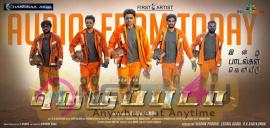 Neruppu Da Tamil Movie Excellent Movie Poster Tamil Gallery