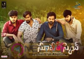 Super Sketch Movie Posters Telugu Gallery
