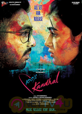 100% Kadhal Movie Poster  Tamil Gallery