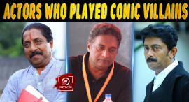 Top 10 Actors Who Played Comic Villains in Malayalam