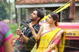 Ego Telugu Movie High Quality Photos Telugu Gallery