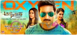 Oxygen Telugu Movie Audio Release Date Poster Telugu Gallery