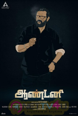Anthony New Tamil Movie Posters Tamil Gallery
