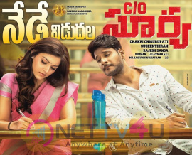 Care Of Surya Today Release Posters Telugu Gallery