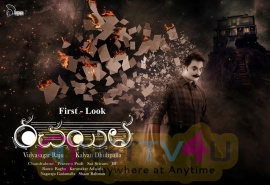 Rachayitha Movie First Look Poster Telugu Gallery