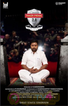 Tamizh Padam 2.0 Movie First Look Poster Tamil Gallery