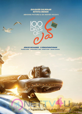 100 Days Of Love First Look Poster Telugu Gallery