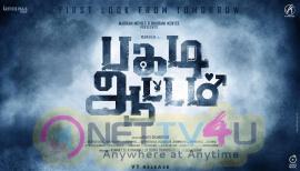 Actor Rahman Next Movie Pagadi Attam Movie Poster Tamil Gallery