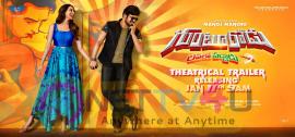 Final Poster Of Gunturodu Theatrical Trailer Launch Telugu Gallery