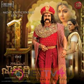 Gautamiputra Satakarni Movie One Day To Go Posters Telugu Gallery