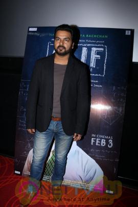 Manoj Bajpayee & Neelima Azeem Trailer Launch Of Film Alif Photos Hindi Gallery