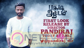 Rahman Starring Pagadi Attam First Look Poster To Be Released By Dir Pandiraj  Tamil Gallery