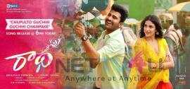 Chupulto Guchi Guchi Champake Song From Radha Movie Poster Telugu Gallery