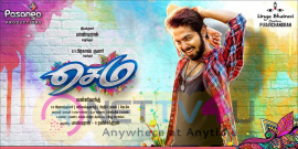 GV Prakash Kumar In Sema Movie First Look Poster Tamil Gallery