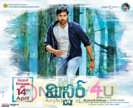 MegaPrince VarunTej's Mister Grand Release On 14th April Poster Telugu Gallery