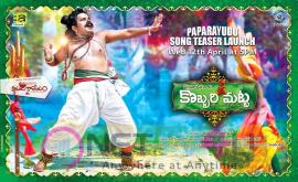Sampoornesh Babus KobbariMatta 1st Song Launch Posters