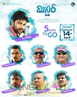 Mister Telugu Movie 5 Days To Go Poster