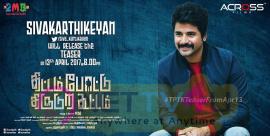 Thittam Poattu Thirudura Kootam Teaser Release Poster Tamil Gallery