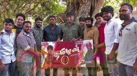 Actor Vijay Sethupathi Launched Aaradi Aandavan Song Promo Pics Tamil Gallery