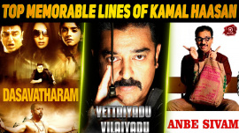 Kamal Haasan's Top 10 Memorable Lines From His Movies
