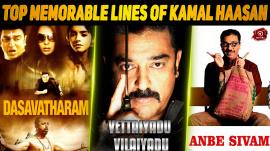 Kamal Haasan's Top 10 Memorable Lines From His Movies