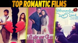 Kollywood's Top 10 Romantic Films