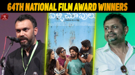Top 10 64th National Film Award Winners In South Film Industry