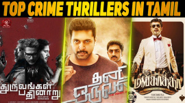 Top 10 Crime Thrillers In Tamil