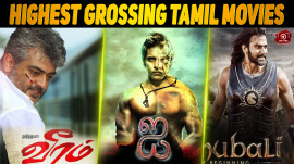 Top 10 Highest Grossing Tamil Movies Of 2016 By Box Office