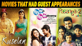 Top 10 Kollywood Movies That Had Guest Appearances